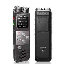 PHILIPS VTR-6900 8GB Digital Voice Recorder